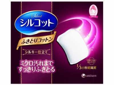 cosme大赏美容家电2016 2016上半年日本cosme大赏美容用品排行