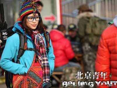 北京青年里的王越 北京青年王越经典台词语录