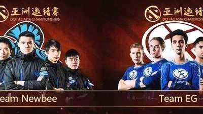 决战全明星 DOTA2亚洲邀请赛今日看点