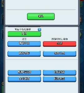 部落战争高级账号 皇室战争6传奇10阶14万金极品号