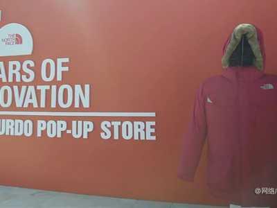 韩国羽绒服有哪些牌子 韩国北面营销活动第三波