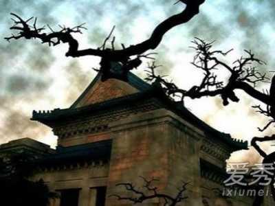 中国最的地方 中国十大最邪门的地方