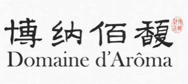 中国葡萄酒酒庄 中国葡萄酒庄园名录——博纳佰馥酒庄