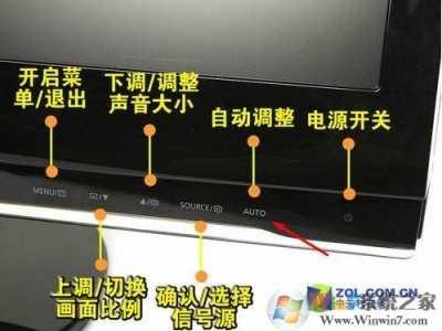电脑窗口黑了 电脑屏幕变小了左右黑几种解决方法