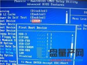 bois设置 U盘装系统电脑bios如何设置启动简单教程