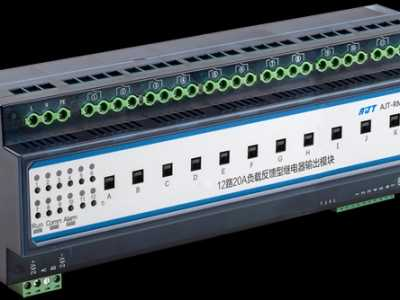 智能灯控系统 高效节能智能灯光控制系统是否可以细分市场