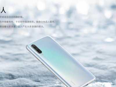 小米1手机保护壳 小米手机壳一个499元